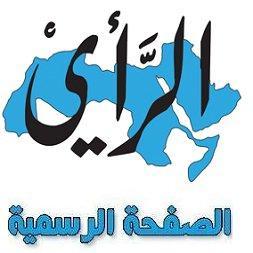 """الرأي - أخبار الأردن op Twitter: """"عاجل.. قطر تعلن إصابة مواطن بفيروس """"كورونا""""  https://t.co/32GjJM47Jm #صحيفة_الراي #الأردن #قطر"""""""